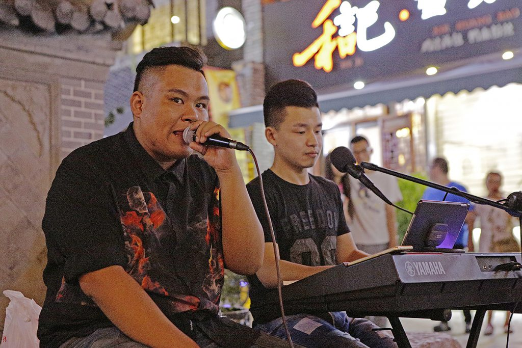 Chinese Steet Musicans